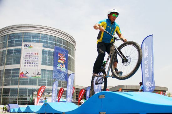 2017北京国际自行车骑游大会开幕