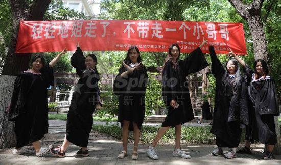 北京迎来毕业季
