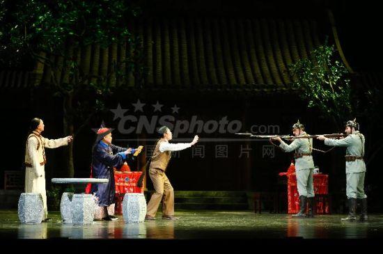 人艺京味儿戏《牌坊》再登首都剧场