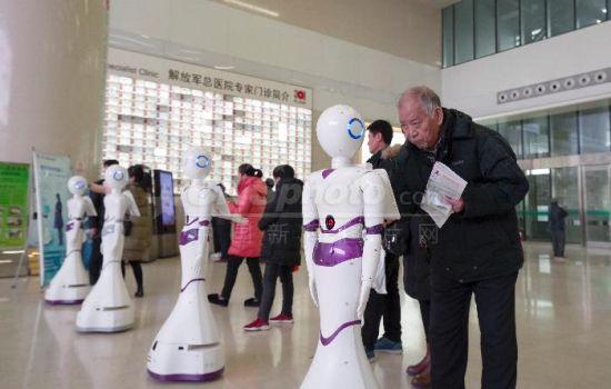 北京301医院智能导诊机器人上岗