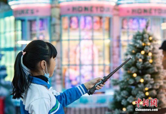 """""""哈利・波特的魔法假日""""展览亮相北京"""