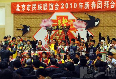 目前,北京市常住人口中,少数民族人口已达71万多人,我国五十六