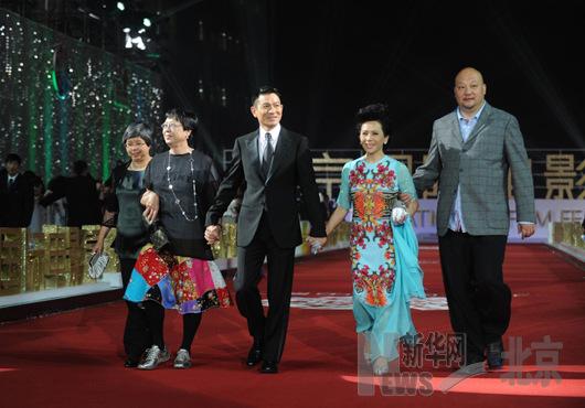 第二届北京国际电影节开幕图片