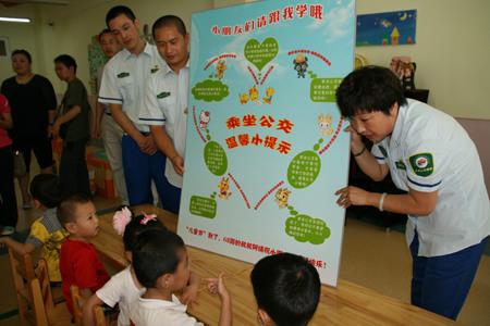 公交员工教小朋友安全乘车知识.-乘车安全小课堂 走进社区幼儿园图片
