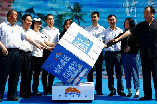 水族品牌排行_2018年度中国水族器材十大品牌