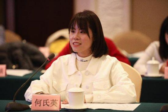 中外合作节目《功夫学徒》创作研评会在北京举行