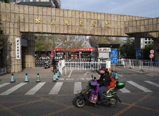 北京电影学校2020艺_河北影视编导艺考生建议收藏!2021北京电影学院专业