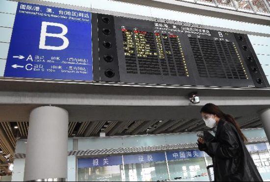 从26国乘机回国的中国籍旅客需提前填报防疫健康信息