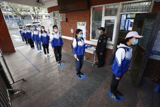 北京十二中高三年级演练开学