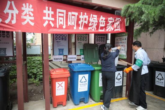 欧亿安全吗?全市推广垃圾分类 社区提高精细化管理水平