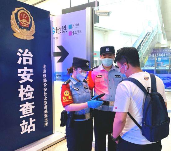 全力确保广大六合在线网旅客出行安全