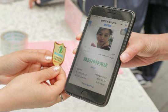 北京:疫苗接种者领取乐投体育注册手机贴 进入楼宇免扫健康宝